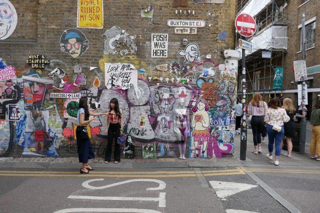 Zu sehen ist eine Streetart Wand in London.